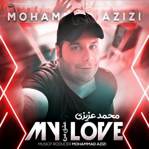 دانلود آهنگ  محمد عزیزی عشق من 2