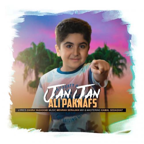 Ali Paknafs Jan Jan