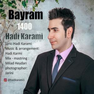 Hadi Karami Bayram