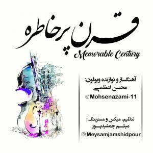 Mohsen Azami Gharne Por Khaterah
