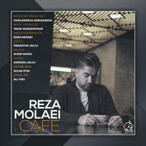 Reza Molaei Cafe