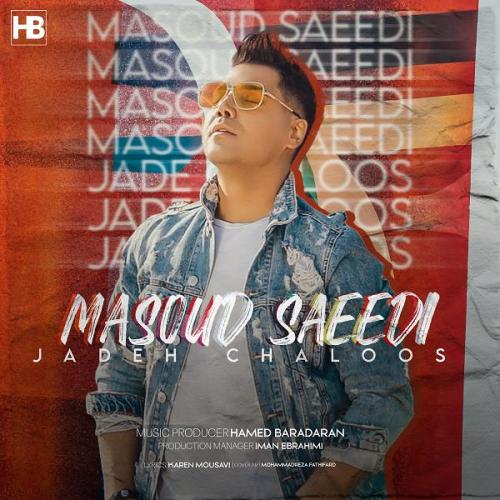 Masoud Saeedi Jadeh Chaloos