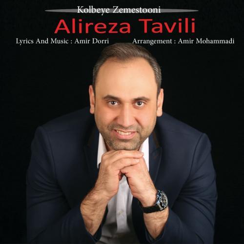 Alireza Tavili Kolbeye Zemestooni