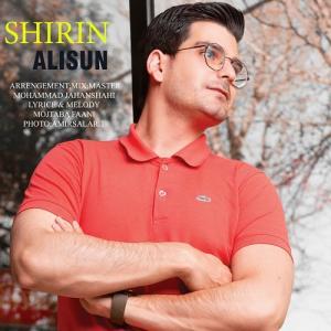 Alisun Shirin