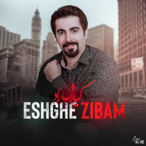 Kiyarash Raad Eshghe Zibam