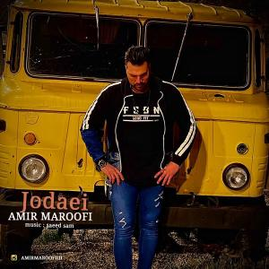 Amir Maroofi Jodaei