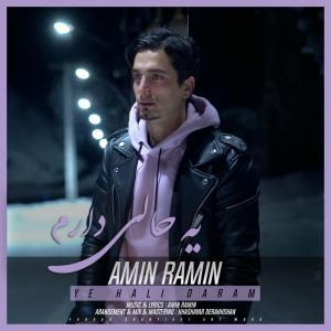 Amin Ramin – Ye Hali Daram