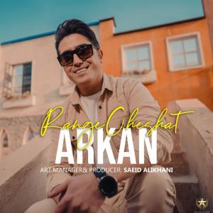 Arkan – Range Cheshat