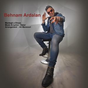 Behnam Ardalan – Mantegh o Ehsas