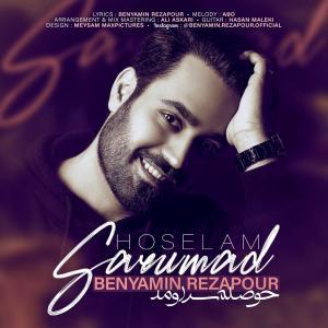Benyamin Rezapour – Hoselam Sarumad