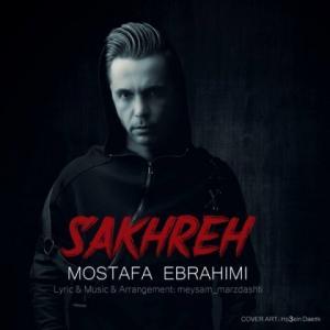 Mostafa Ebrahimi Sakhreh