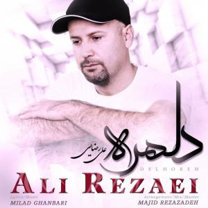 Ali Rezaei Delhoreh