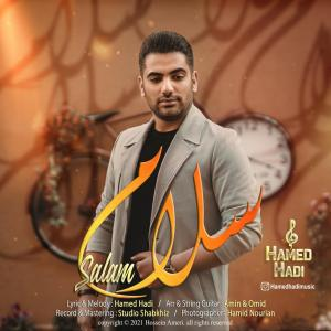 Hamed Hadi Salam