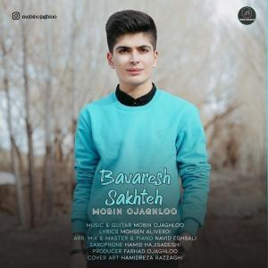 Mobin Ojaghloo Bavaresh Sakhte