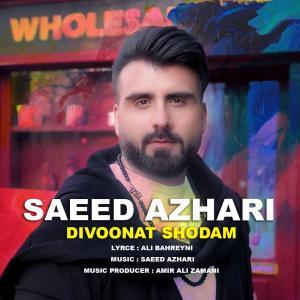 Saeed Azhari Divoonat Shodam