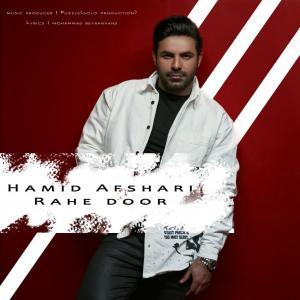 Hamid Afshari – Rahe Door
