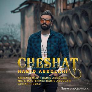 Hamid Abdolahi Cheshat