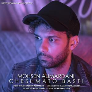 Mohsen Alimardani Cheshmato Basti