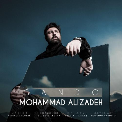 Mohammad Alizadeh Gando