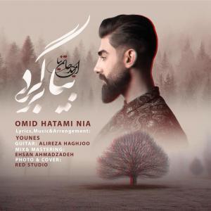 Omid Hatami Nia Bia Bargard