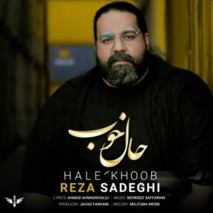 Reza Sadeghi Hale Khoob