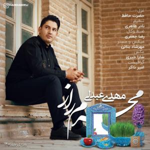 Mahdi Abdeli Mahrame Raz