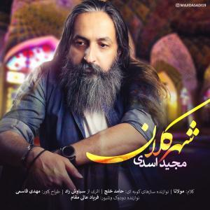Majid Asadi Shahr Kalan