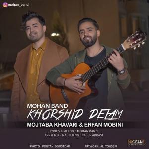 Mahan Band Khorshid Delam