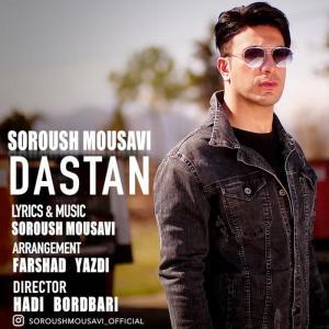 Soroush Mousavi Dastan