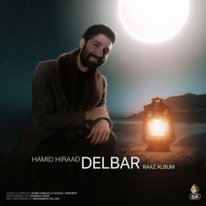 Hamid Hiraad Delbar