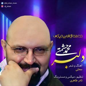 Mohammad Heshmati Delbar (Dj Elvan Remix)