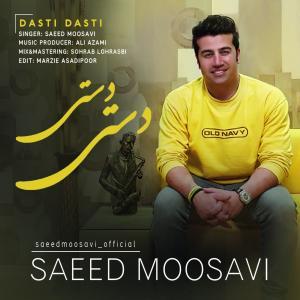 Saeed Moosavi Dasti Dasti