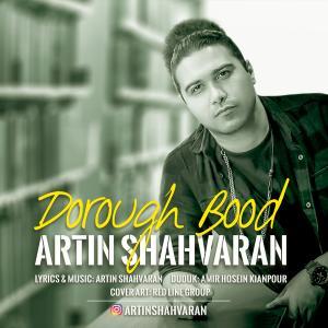 Artin Shahvaran Dorough Bood