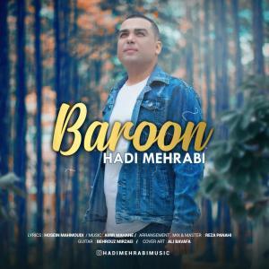 Hadi Mehrabi – Baroon