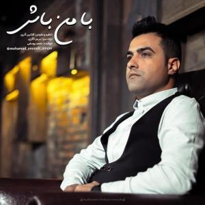 Mohammad Yousefi – Ba Man Bash