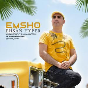 Ehsan Hyper Emsho