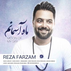Reza Farzam Mahe Asemanam