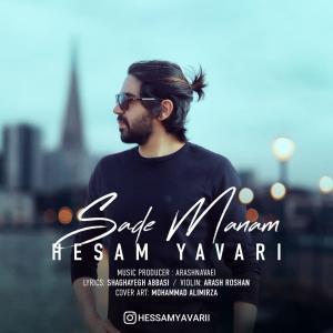 Hesam Yavari Sade Manam