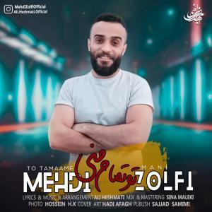Mehdi Zolfi To Tamaame Mani