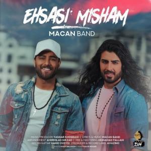 Macan Band Ehsasi Misham