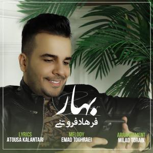 Farhad Forootani Bahar