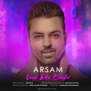 Arsam Vase Inke Bashi