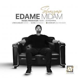 Shayan Edame Midam
