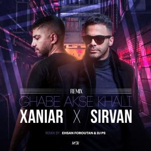 Sirvan Khosravi Ghabe Akse Khali (Ft Xaniar Khosravi) (Remix)