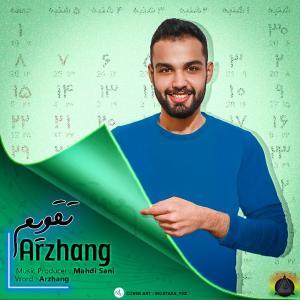 Arzhang Taghvim