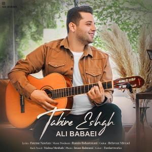 Ali Babaei Tabire Eshgh