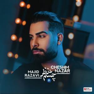 Majid Razavi Cheshm Nazar