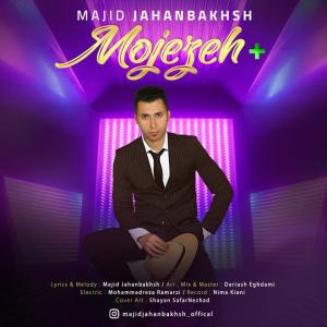 Majid Jahanbakhsh Mojezeh
