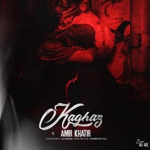 Amir Khatir  Kaqhaz