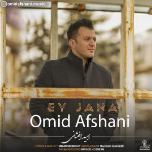Omid Afshani Ey Jana